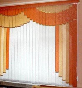Жалюзи , рулонные шторы , зебра карнизы