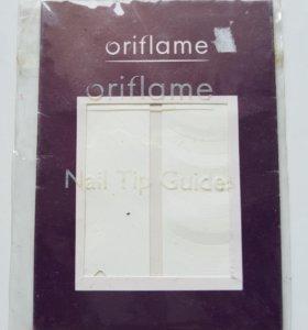 Продаю трафареты для французского маникюра
