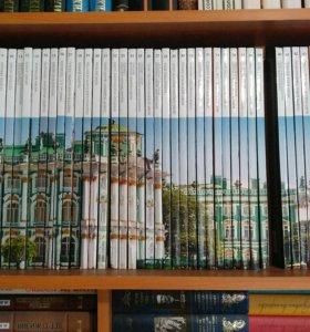 Коллецция книг о музеях мира