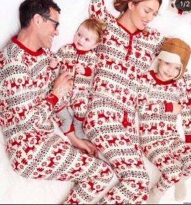 Пижамы ( мама папа ребенок)