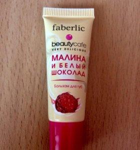 Бальзам для губ Faberlic