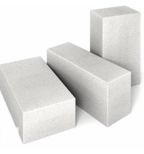 Блоки газосиликатные.