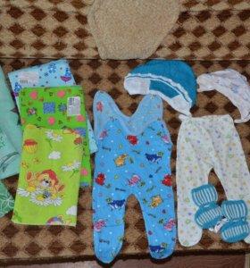 Детские вещи на мальчика от 0мес - 1года (пакетом)