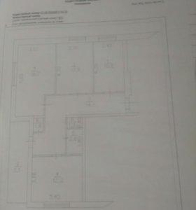 Квартира, 3 комнаты, 73.9 м²