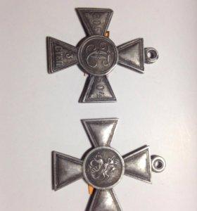 Георгиевский крест. Серебро.