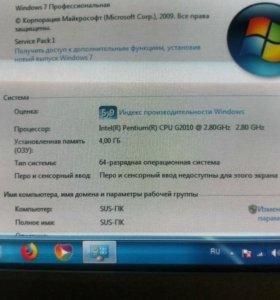 G2010/8GB/1TB HDD/9800GT