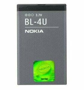Аккумуляторная батарея для Nokia BL-4U