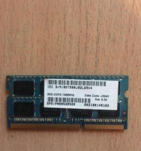 Оперативная память для ноутбука ddr3 на 2 gd