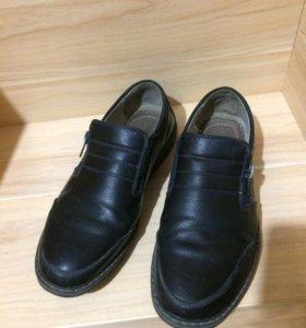 Обувь на мальчика р. 36