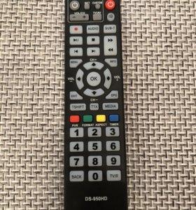 Пульт универсальный DS-950HD