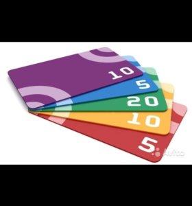 Изготовление пластиковых карт,визиток