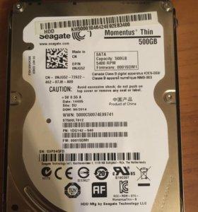 Жёсткий диск и оперативка