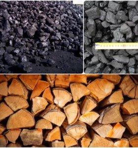 Уголь Дрова с доставкой