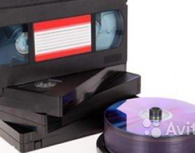 Оцифровка старых видеокасскт