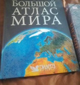 Книги новые в упаковке
