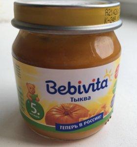 Bebivita Пюре Тыква с 5 месяцев, 100 грамм.