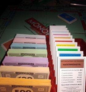 Настольная игра монополия.