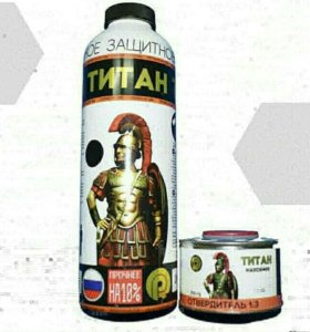 Сверх прочный ТИТАН(раптор)