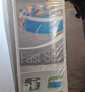 Новый бассейн в упаковке
