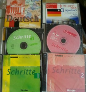 Уроки немецкого на CD