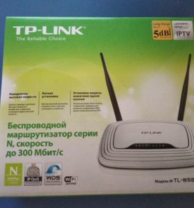 Wi-fi маршрутизатор Tp-Link