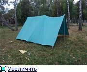 Палатка туристическая 2ух местная Истра
