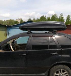Автобокс 480 литров,бокс на крышу Новый!