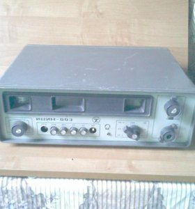 Трансляционный Радиоприемник Ишим-003.