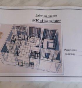 Технический дизайн-проект