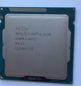 Процессор I5-3570K 3.4-3.8GHz (1155)