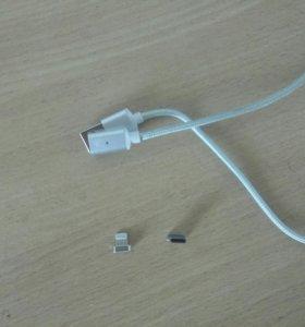 Магнитный шнур lighting / USB Type-c