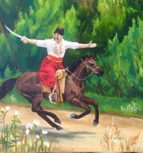 Картина «Казак» холст/масло 40х50