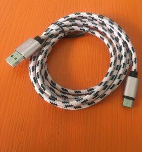 USB type-c зарядка