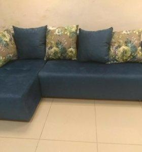 Угловой диван!
