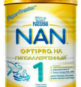 NAN гипоаллергенный SuperPremium