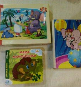 Развивающие книги-пазлы для малышей.