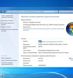 Ноутбук ASUS X54H + бонус