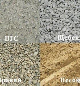 Отсев гравий песок
