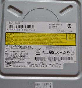 CD-ROM SONY