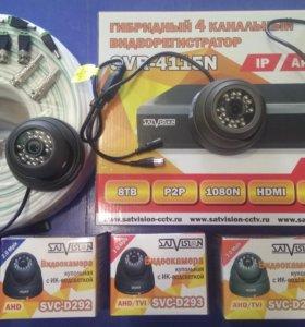 Новый комплект видеонаблюдения на 8 камер
