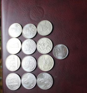 Продам юбилейные 1,2 и 5 рублей