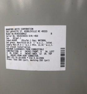 Водонагреватель газовый проточный Bradford