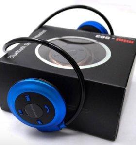 Наушники накладные Bluetooth