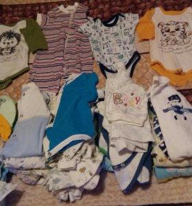 Одежда для мальчика или девочки