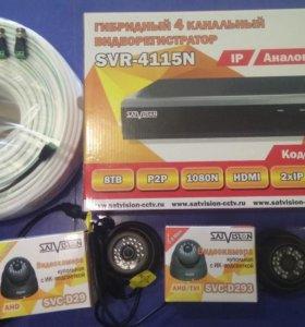 Новый комплект видеонаблюдения на 3 камеры