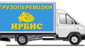 Водитель Грузового Автомобиля типа Газель
