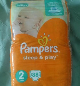Pampers 2-ка новая упаковка 88 шт.