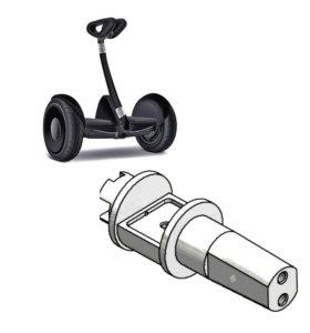 Рулевой вал, втулка xiaomi ninebot или minirobot