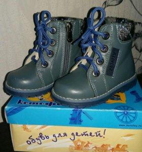 Ботинки для малыша