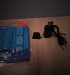 Bluetooth AUX аудио адаптер